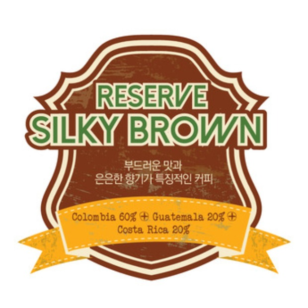 SILKY BROWN RESERVE [5kg]